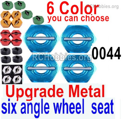 Subotech BG1525 Upgrade Metal Combination device Parts, six angle wheel seat,4pcs. Thre are 6 colors you can choose.